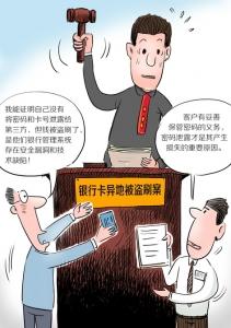 漫画/杨仕成