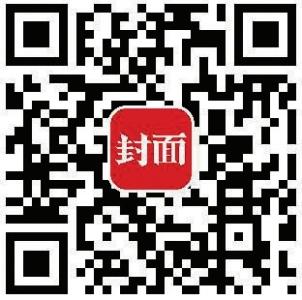 2018四川十大经济影响力人物大型评选活动,投票通道火热开启