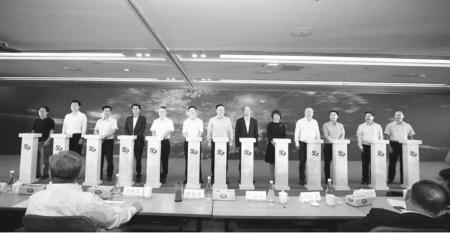 四川省十二城创新联动四川电信5G助力数字中国战略