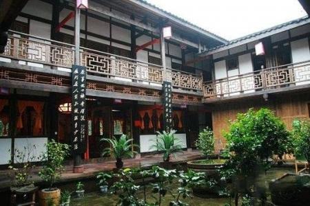 雅安上里韩氏家族 耗时百年建成