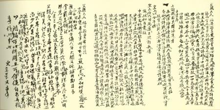 甲午家书 尽忠不能尽孝的遗憾(