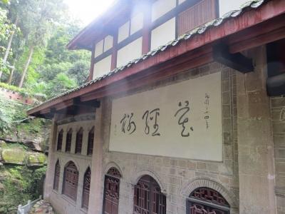 光严禅院 隐藏529年的《洪武南藏