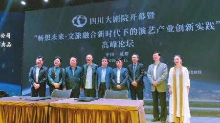 http://www.edaojz.cn/yuleshishang/299457.html