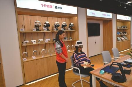 http://www.feizekeji.com/chanjing/233605.html