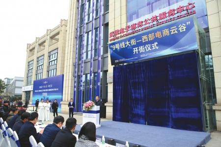 http://www.xqweigou.com/dianshangrenwu/92243.html