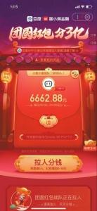 http://www.weixinrensheng.com/kejika/1437036.html