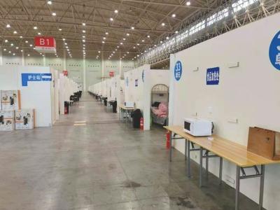 可容纳6000人 汉阳方舱医院启用