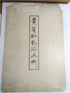 http://www.k2summit.cn/shehuiwanxiang/2750578.html