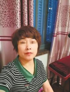 杭州女子离奇失踪14天