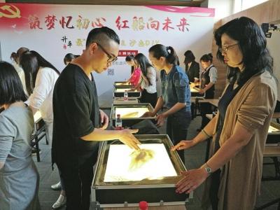 """""""最IN党课""""创新多 沙画描绘最美中国"""