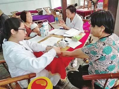 bob官网:发挥中医特色优势 呵护居民身心健康