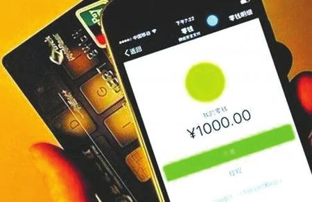 """11月起新规:高铁用微信买票;部分""""双零""""银行卡限用"""