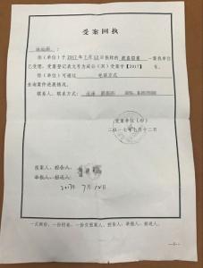博士毕业 可毕业证学位证丢了_蓉城聚焦