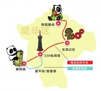 """春节坐直通车玩转""""网红""""刘伯温四肖中特料2018目的地"""